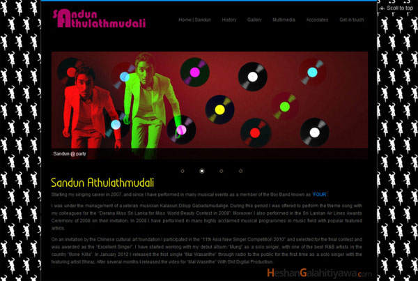 Website of Sandun Athulathmudali